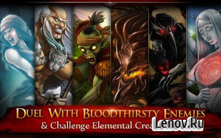 Jewel Fight: Heroes of Legend (обновлено v 1.0.4) Мод (бесплатные улучшения)