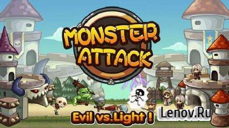 MONSTER ATTACK (обновлено v 1.9) Мод (много камней)