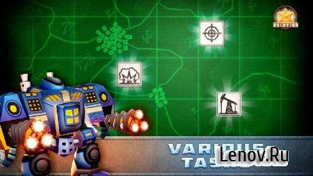 Стальной Шериф - боевой робот (обновлено v 1.0.8)