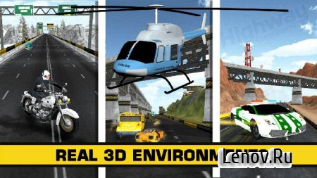 HIGHWAY CHASE DOWN 3D v 1.5 Мод (много денег)