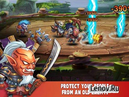 Heroes Charge v 2.1.210