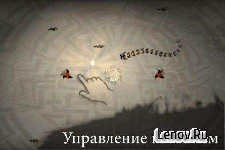 Shadow Snake HD v 1.0.2 Mod (Unlimited Energy/Unlocked)