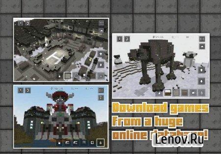 Block Fortress (обновлено v 1.01.04.0) Мод (свободные покупки)