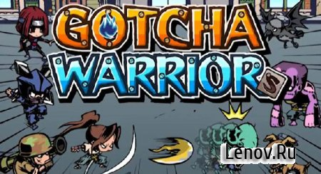 GotchaWarriorsX (обновлено v 6.18) Мод (много денег)