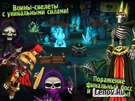 Skull Legends v 1.3.2 Мод (много денег)