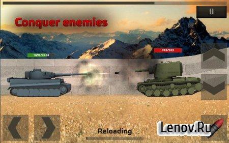 Tanks:Hard Armor v 1.0 (Full)