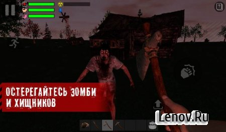 The Survivor [Legacy] v 1.5.7 Мод (много денег)