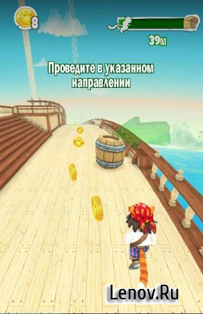 Pirate Cat Saga v 1.0 (Mod Money)