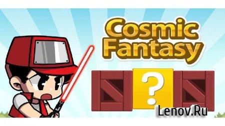 Cosmic Fantasy v 1.0.0 Мод (много денег)