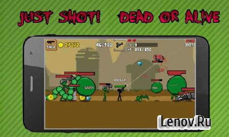 Stickman And Gun v 2.1.6 Mod (Unlimited Money/Skill)