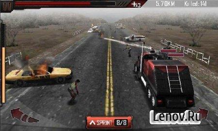 Zombie Road 3D (обновлено v 1.0.5) Мод (много денег)