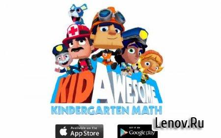 Awesome Kindergarten v 1.1.26 Мод (много денег)