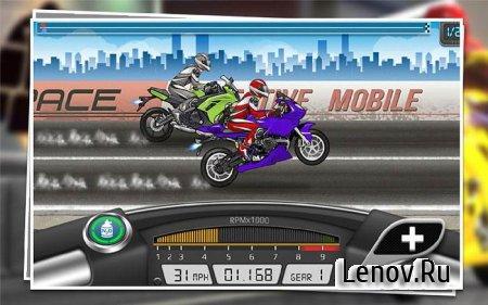 Drag Racing: Bike Edition v 2.0.4 Mod (Unlimited Money)