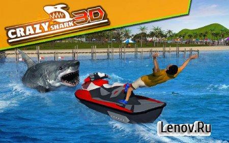 Crazy Shark 3D Sim v 1.2 Мод (много денег)