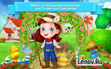 Little Dream Farm v 1.0.2 Мод (разблокированы предметы)