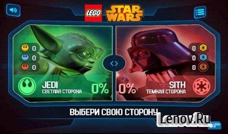 LEGO® Star Wars™ Yoda II v 1.0.1 Mod (Unlimited Money)