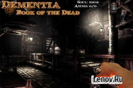 Dementia Book of the Dead (обновлено v 1.01.01) (Full) + Мод
