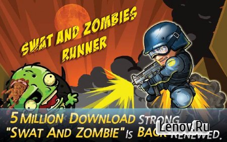 SWAT and Zombies Runner v 1.2.0.2 Мод (много денег)