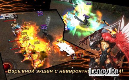 Legend of Master Online v 1.0.3