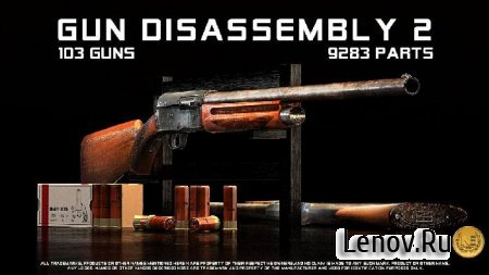 Gun Disassembly 2 v 14.0.1 Mod (много денег)