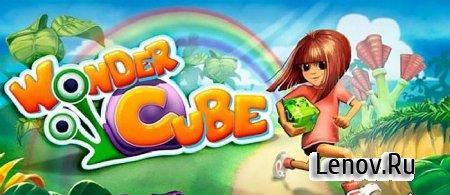 Wonder Cube v 1.0.1 Мод (много денег)