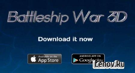 Battleship War 3D PRO v 3.3.1.3