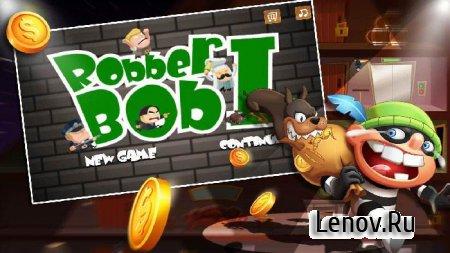 Tiny Robber Bob v 1.2 Мод (много денег)