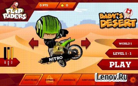 Flip Riders v 1.8.1 Mod (Unlocked)