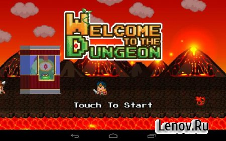 Welcome to the Dungeon (обновлено v 1.3.6) Мод (много денег)