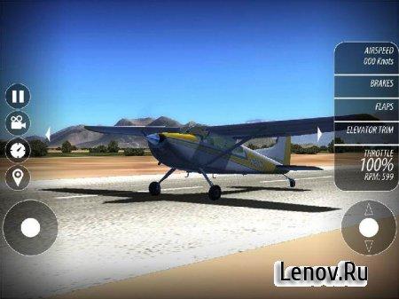 TheFlight GE Flight Simulator v 1.0