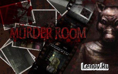 Murder Room v 1.3 Мод (неограниченные подсказки)