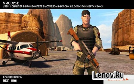 Kill Shot v 3.7 Мод (бесплатные покупки и апгрейды)
