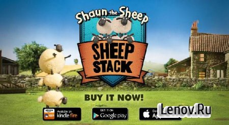 Sheep Stack v 1.0.010