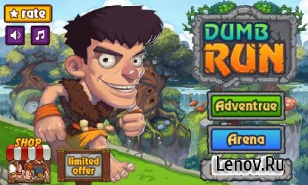 Беги, Тупой! - Dumb Run v 1.0.3 Мод (много денег)