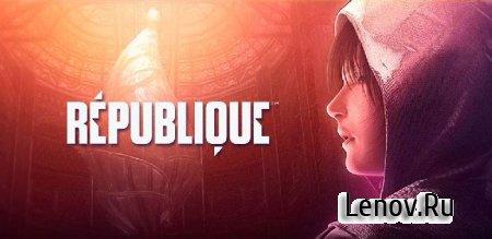 République v 6.1 Mod (Unlocked/All Devices)