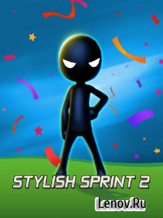 Stylish Sprint 2 (обновлено v 1.0.8) (Mod Money)