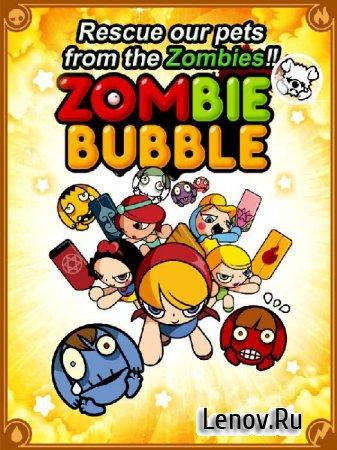 Zombie Bubble v 132 Мод (много денег)