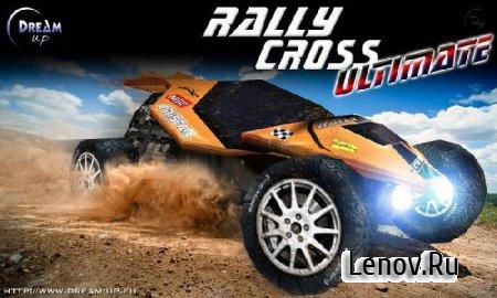 RallyCross Ultimate Free v 1.0