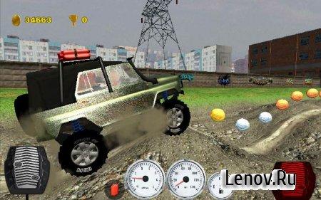 Offroad Racing 3D:2 v 1.07