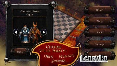 War of Chess v 1.0.1 Мод (Unlocked)