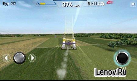 Red Bull Air Race The Game (обновлено v 1.7) Мод (свободные покупки)