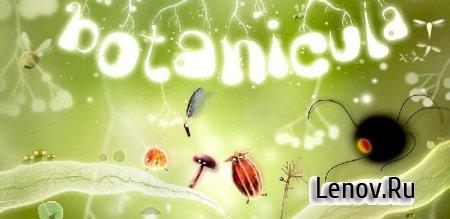 Botanicula v 1.0.89 Мод (полная версия)