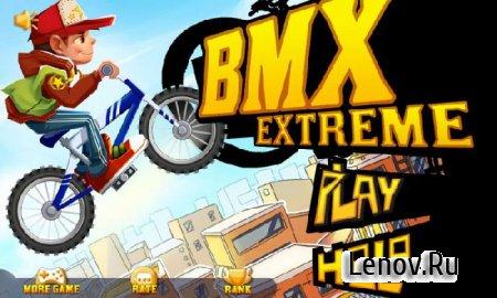 BMX Extreme v 1.1.028