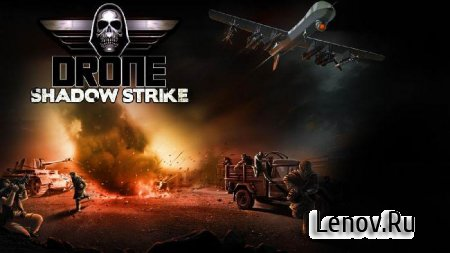 Drone : Shadow Strike (обновлено v 1.3.65) Мод (много денег)