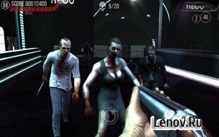 THE DEAD: Beginning (обновлено v 1.23) Мод (много денег)