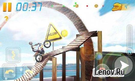 Велосипедная Гонка 3Д - Bike v 2.2 (Mod Money/Unlocked)