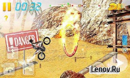 Велосипедная Гонка 3Д - Bike v 2.6 (Mod Money/Unlocked)
