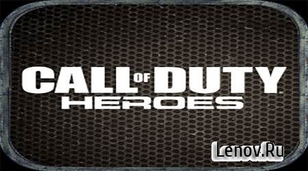 Call of Duty®: Heroes v 4.9.1 Мод (много денег)