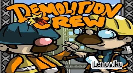 Demolition Crew v 1.0 Мод (много денег)