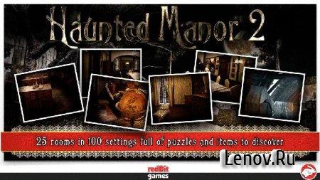 Haunted Manor 2 - Full Version v 1.8.1